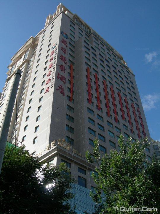西宁夏日麗景酒店