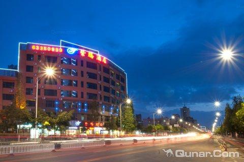 昆明紫腾酒店
