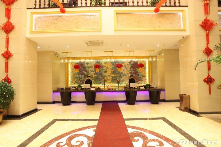 吉林紫气东来大酒店