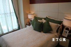 重庆亚丁精品酒店公寓