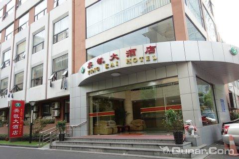 上海英凯大酒店