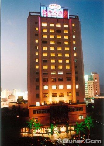 丰都皇都大酒店