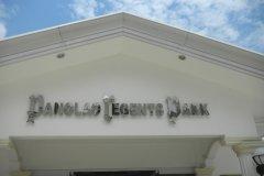 邦劳摄政公园度假酒店(Panglao Regents Park Resort)