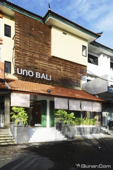 巴厘岛乌诺酒店(Uno Bali Inn)