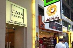 香港Casa Deluxe酒店