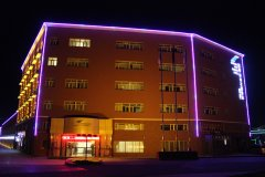 克拉玛依蓝海城市花园东岸酒店
