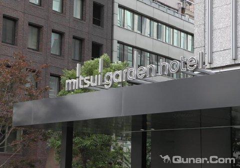 三井花园饭店银座普米尔(Mitsui Garden Hotel Ginza Premier)