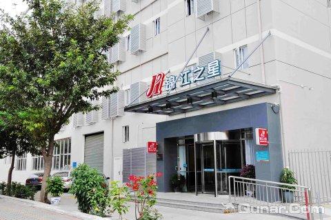 锦江之星酒店厦门北站嘉庚体育馆店