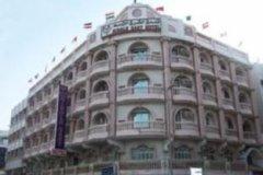 中东大酒店(Middle East Hotel)