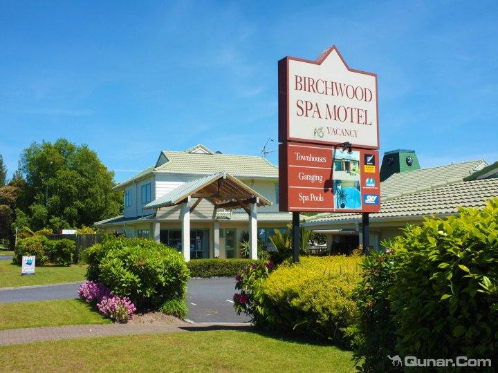 伯奇伍德温泉汽车旅馆(Birchwood Spa Motel)