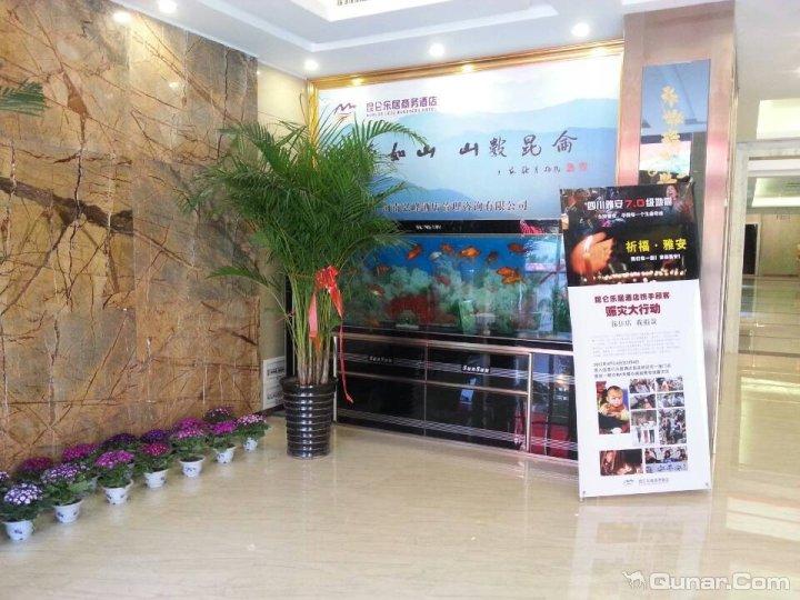 昆仑乐居商务酒店平顶山汝州市标店