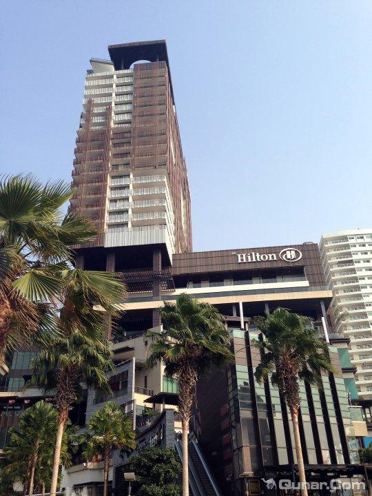芭堤雅希尔顿酒店(Hilton Pattaya)