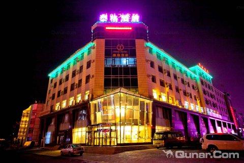 敦化泰格酒店