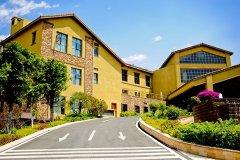 攀枝花途家斯维登度假公寓红山国际店