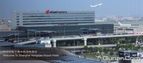 上海中航泊悦酒店