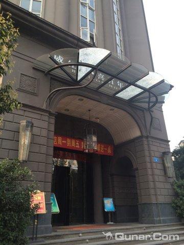 喜百年酒店(重庆渝北店)
