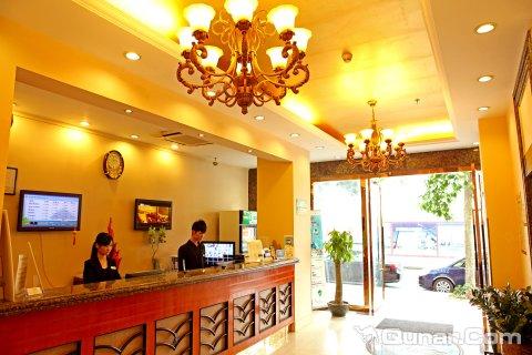 格林豪泰酒店深圳中英街店