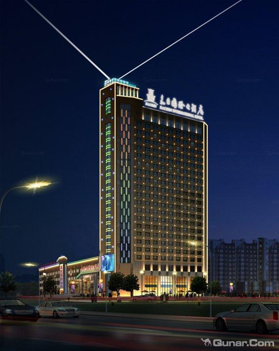 连云港东海嘉臣国际大酒店