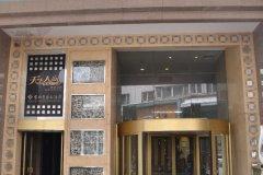乌鲁木齐益天洋中央商务酒店