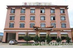 香格里拉藏香商务酒店