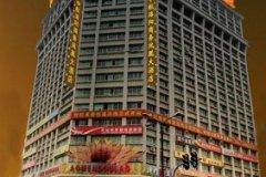 洛阳金凤凰商务酒店