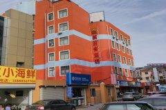 宁波新百客商务酒店