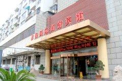 淮安淮海国际商务宾馆