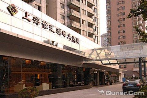 上海徐汇瑞峰酒店