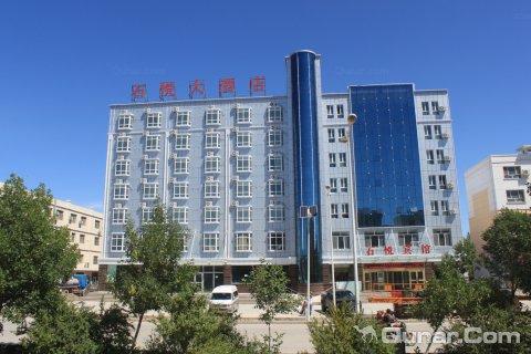 克拉玛依石悦大酒店