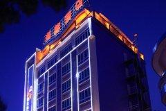 珠海外伶仃海馨酒店