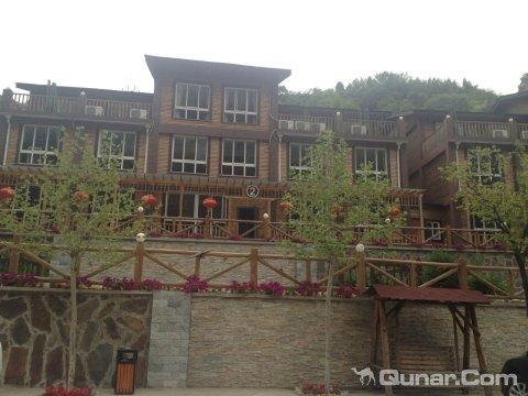 北京京都第一瀑旅游度假村