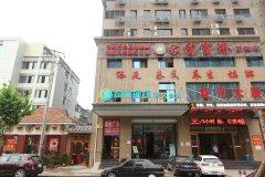 城市便捷酒店(武汉黄鹤楼店)