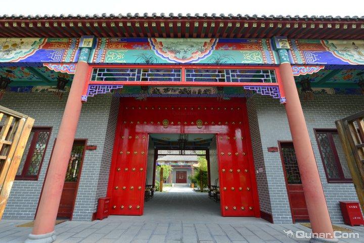 焦作云台山银河花园酒店