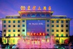 郑州宝恒皇宫大酒店