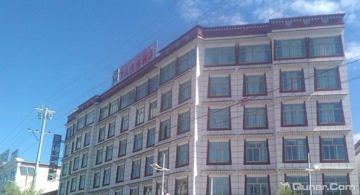 7天酒店日喀则吉林路店