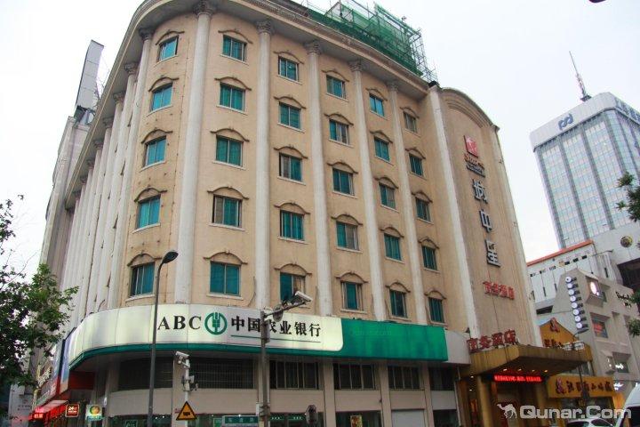宁波城中星商务酒店