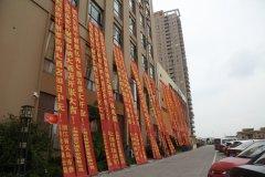 上海维也纳酒店松江影视城叶榭店