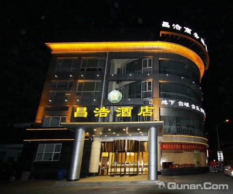 北京昌浩商务酒店南站店