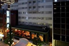 名古屋伏见勃朗峰酒店(Nagoya Fushimi Mont-Blanc Hotel)