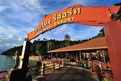 奈岛度假酒店(Koh Ngai Resort)