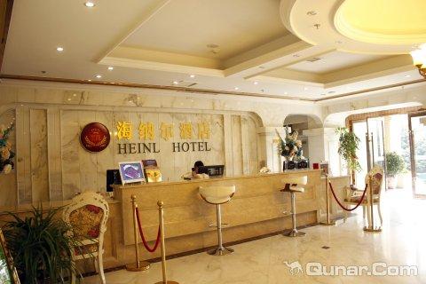 成都海纳尔酒店