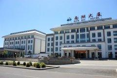 嘉峪关市南湖大厦酒店