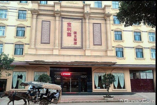 昆明宝利莱酒店长水机场店