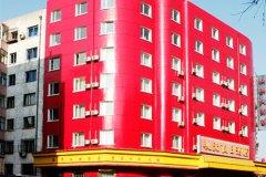 哈尔滨观光假日酒店
