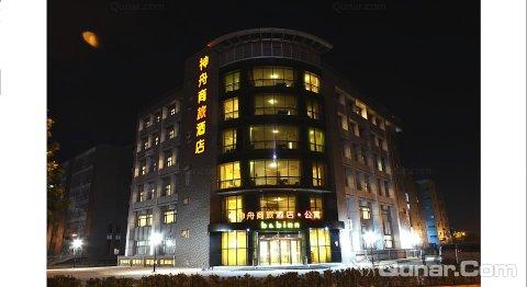 北京神舟商旅永丰酒店公寓