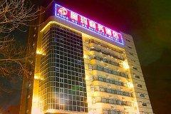 安阳悦莱商务酒店