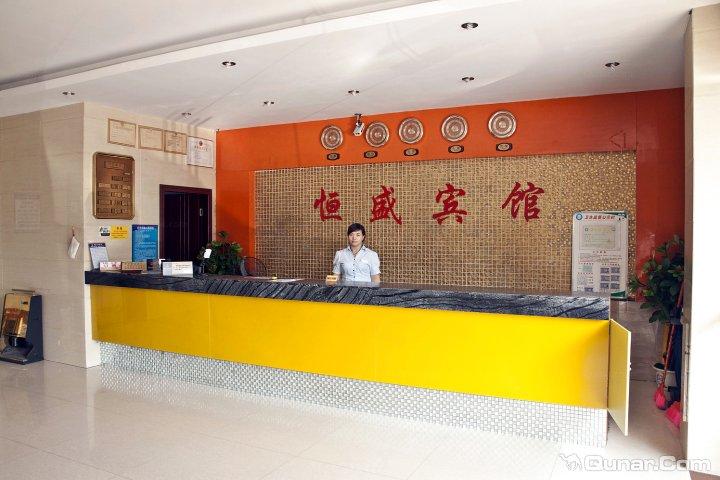 福州恒盛宾馆火车站北广场店