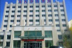青河县青龙湖大酒店