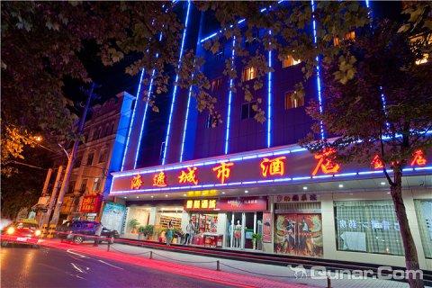 荆门海逸城市酒店金虾店