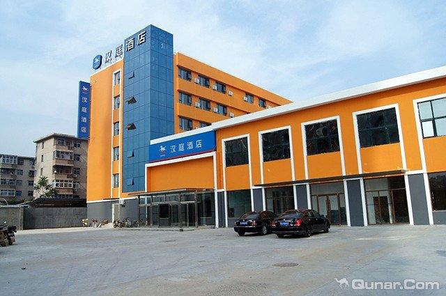 汉庭酒店濮阳黄河路店